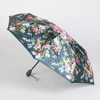 Зонт Zest 53842
